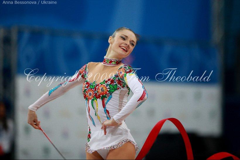 Anna Bessonova - Page 38 Ba1a98da91ff