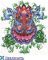 Идеи для росписи  Ce4ec8de9950t
