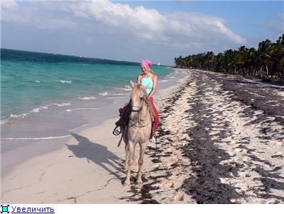 Привет из Доминиканы D87c7f0069c4t