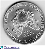 Моя маленькая коллекция монет 6d787569599et