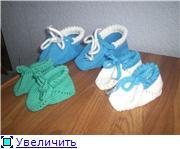 НОСОЧКИ, ПИНЕТКИ 515e63ef9f69t