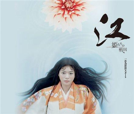 OSTы к японским дорамам и фильмам D6360ce46286