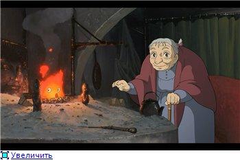 Ходячий замок / Движущийся замок Хаула / Howl's Moving Castle / Howl no Ugoku Shiro / ハウルの動く城 (2004 г. Полнометражный) Ac015bf32e7bt