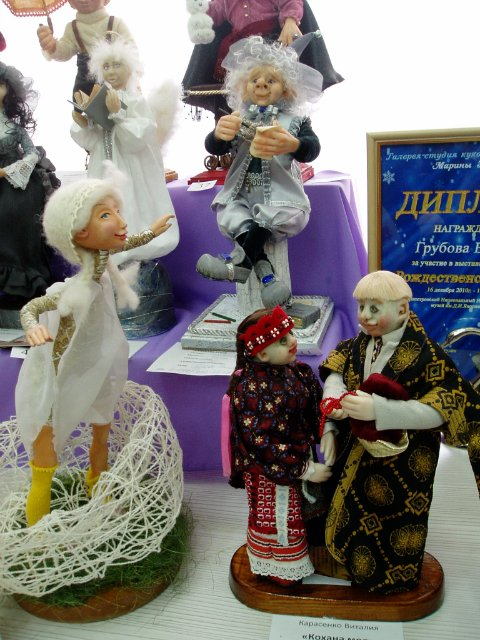 Выставка кукол в Запорожье - Страница 2 5b57a4896473