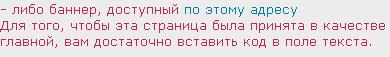 кнопка forum2x2.ru 35ab235e7879