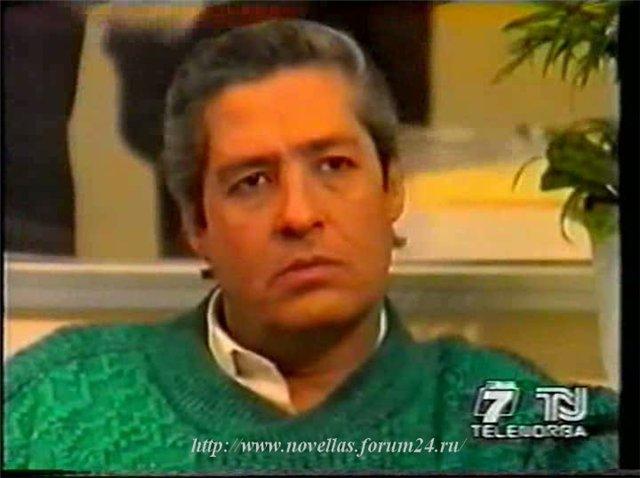 Странное возвращение Дианы Салазар/El Extrano Retorno de Diana Salazar - Страница 8 Cd2fbe4bc8c8
