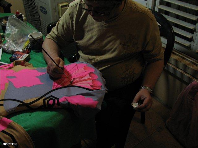 Peindre un justaucorps .... ?! - Page 19 E939509eeb4c