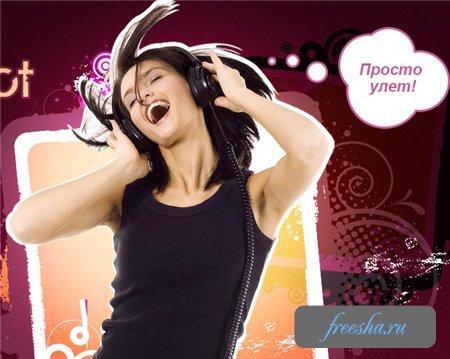 ФоРуМ ДлЯ ДеВоЧеК!!! - Портал 8dd23d445423