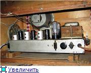 """Радиола """"Чайка"""". 19393f5c731ft"""