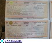 Марише Федотовой нужна Ваша помощь, 6 лет-ДЦП. - Страница 2 88c9315cbfe3t