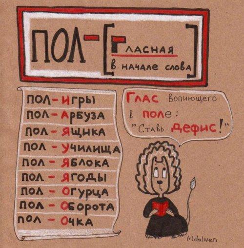 Учим русский язык 367dd595c60d