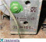 Приемники и радиолы музея 787c322745c1t