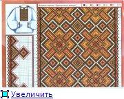 Вышиванка  (Схемы) D78883ff03act