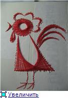 Старинный способ вышивки английских ткачей. 836337c4f7c2t