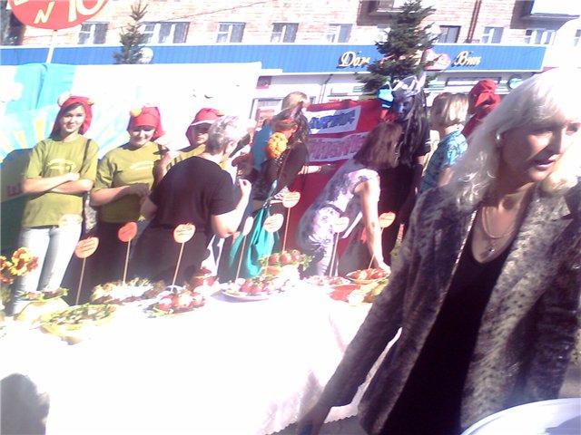 День помидора в Минусинске. Сибирь Fd074f1c5777
