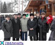Похороны кавалера Золотого креста Заслуги Юрия Шаркова Eaeb51e81f7at