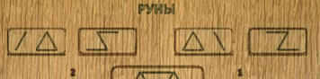 Эту загадку решал Шива - Страница 9 319405a0a967