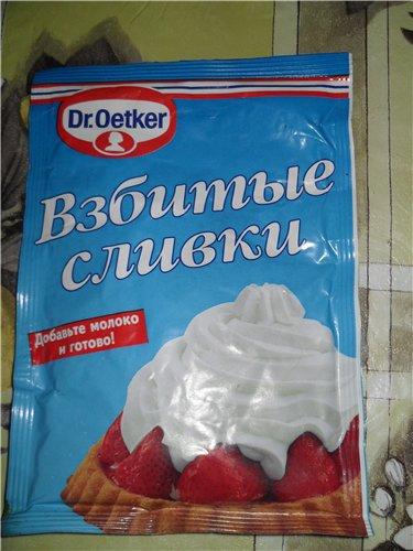 Домашнее сливочное мороженое Bbd4ae2f32bb