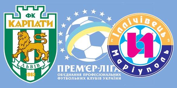 Чемпионат Украины по футболу 2012/2013 Ce4f0610f45b