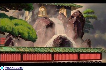 Унесенные призраками / Spirited Away / Sen to Chihiro no kamikakushi (2001 г. полнометражный) B62022f5f03bt