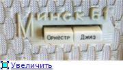 Банк данных, или как выглядят шильдики.  887da9d92b45t