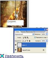 PhotoShop и все, что с ним связанно.  2f1f8058051at