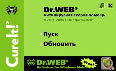 Антивирусный сканер: Dr.Web - CureIt 0abdc24c1e0d