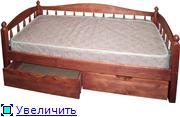 Кровать или диван? (для малыша) - Страница 3 329104ce3955t
