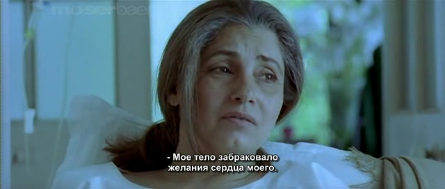 Вечная любовь (Когда-нибудь) / Phir Kabhi (2009 г.в.) 86592c74fb6c