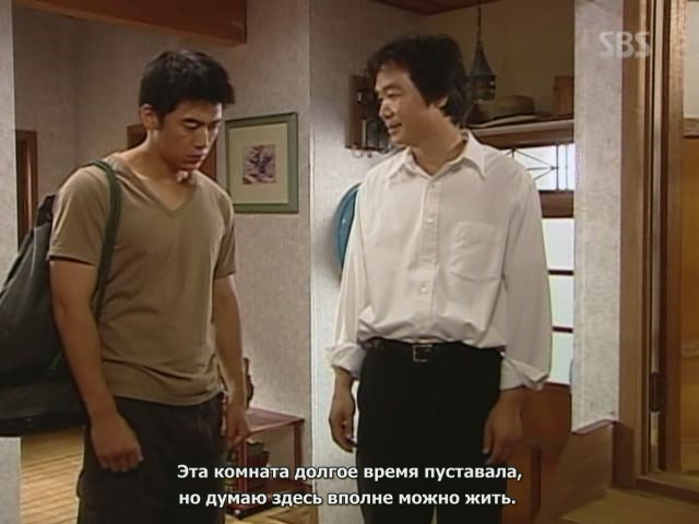 Сериалы корейские - 3 - Страница 12 29dc230c04e5