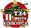 МИГ-23 МЛД Трумпетер 1/32 B3a59e17cf06
