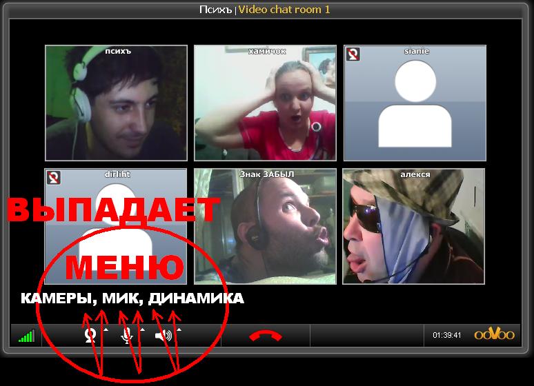 Видеочат Faf193a41181