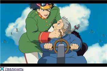 Ходячий замок / Движущийся замок Хаула / Howl's Moving Castle / Howl no Ugoku Shiro / ハウルの動く城 (2004 г. Полнометражный) - Страница 2 4d51e796dc55t