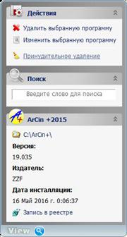 ArCon Eleco +2015 Professional F0197bff396e
