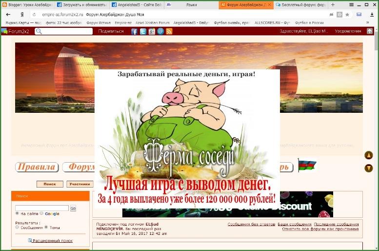 Реклама картинка поросенка  5f24bc56c84c
