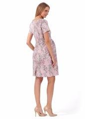 Распродажа того, что в наличии. Смена ассортимента. Одежда для беременных и кормящих  - Страница 49 1dd80b230925t