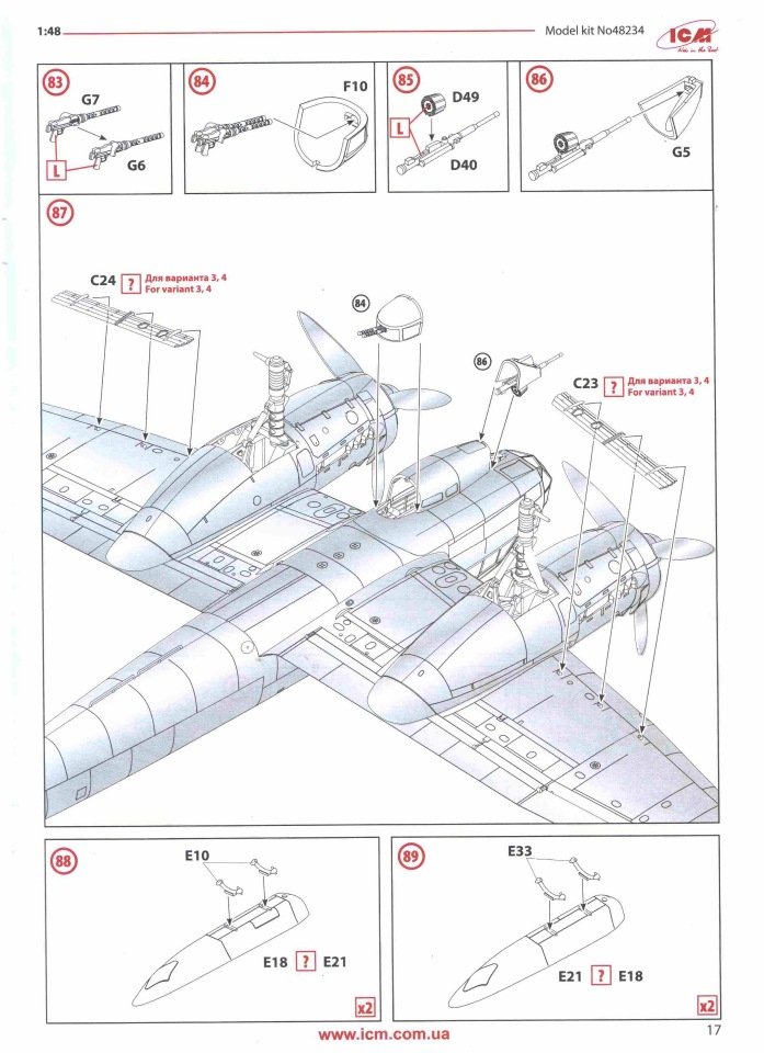 Обзор Ju-88A-14, 1/48, (ICM 48234). 3da7bcc1a4eb