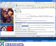 Перфокарты для СИЛЬВЕР-280 6776670e11d2t