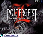 PtL фанатское творчество (фанарт) из Сети - Страница 6 3f43b29f4104t
