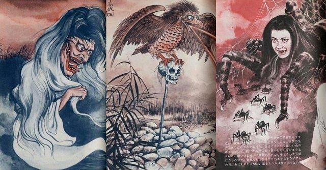 Японские монстры 436af6ca3a42