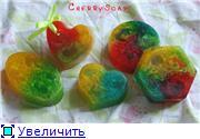 CherrySoap - вишнёвые мЫльца =))) Bcca3254110bt