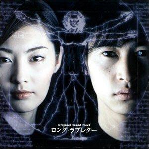 OSTы к японским дорамам и фильмам 7891b57a4378