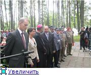 """2 сентября 2011 года в Мемориальном комплексе """"Медное"""" 758e78bc14f2t"""