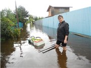 Потоп на Амуре и после - Страница 3 4a34f57103fft