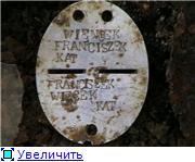 Жетоны из Катынских могил? - Страница 17 0bac5cfd42f4t