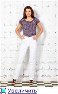 Женская одежда!!!Ликвидация летней коллекции!Цены от 290 руб. D1b60b6fde36t