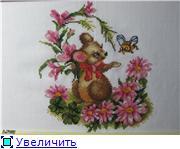 Фоксины Хендмейдики 7a72d81bdba5t