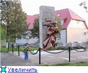 Курорт Шмаковка 6a6d71b6a356t