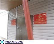 Ноябрь 2006. Мангазеев и Стрыгин осматривают здание УНКВД КО - Страница 4 1d81908aad57t