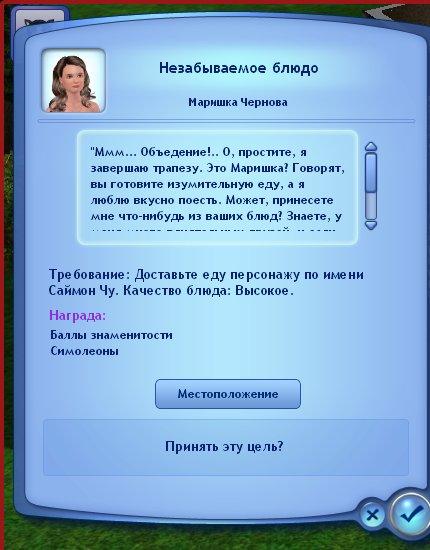 """ПРОЕКТ:  Маришка Чернова - """"Это всего лишь моя жизнь!"""" История одной ведьмы. 2dc54bf618cf"""